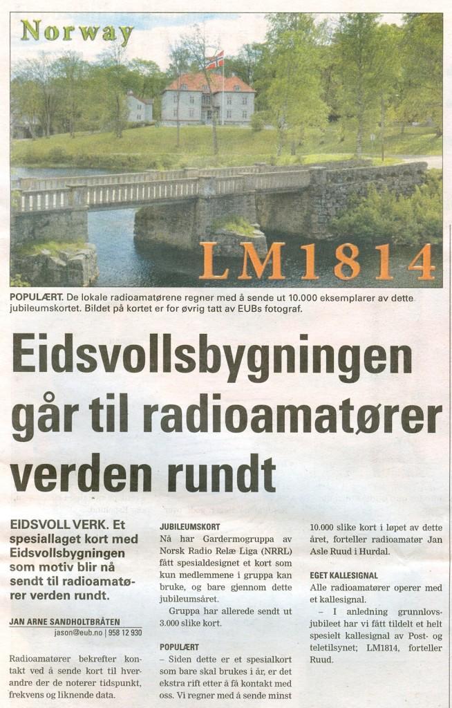 LM1814_02